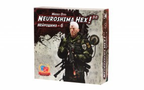 Neuroshima Hex!